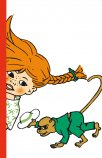 Handy Pippi No Order